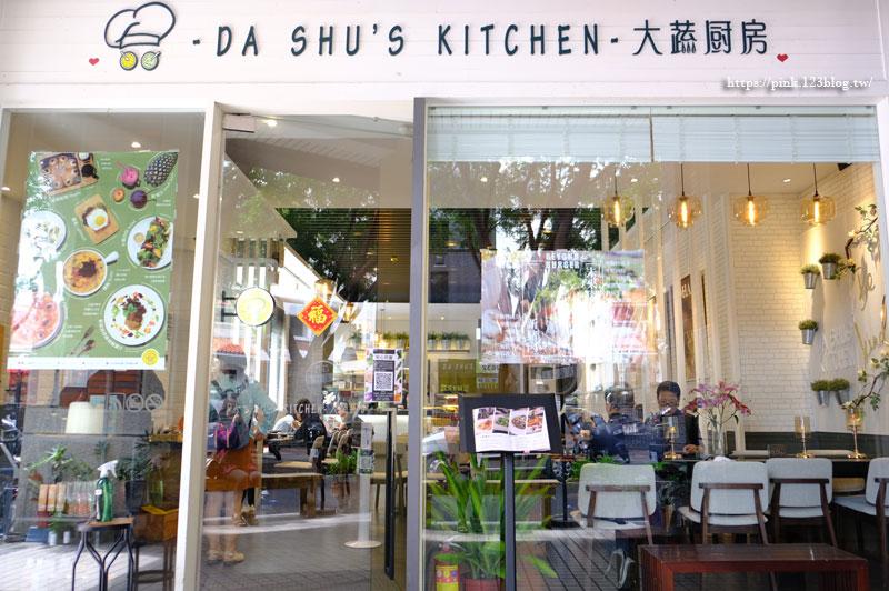 大蔬廚房-DSCF8589.jpg