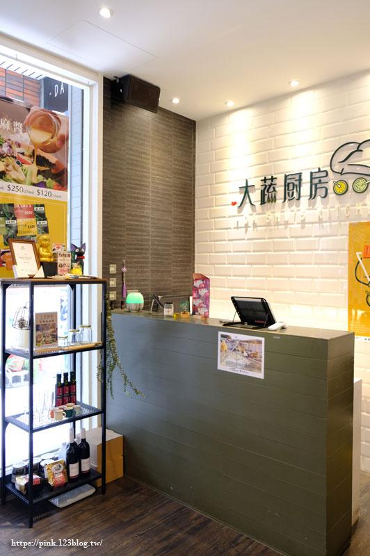 大蔬廚房-DSCF8593.jpg