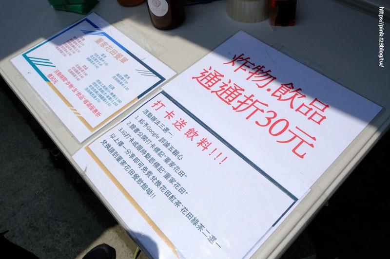 董家花田-DSCF1025.jpg