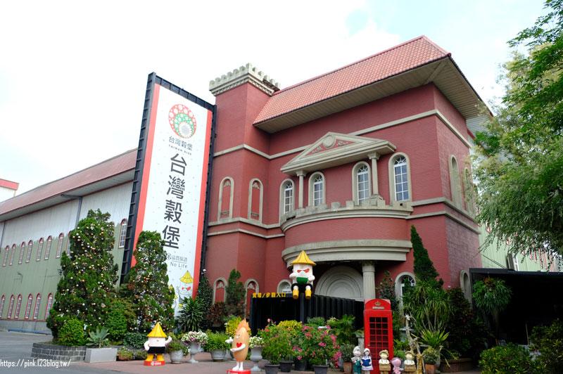 台灣穀堡稻米觀光工廠-DSCF1191.jpg