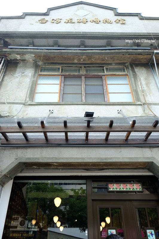 台灣花磚博物館-DSCF0773.jpg
