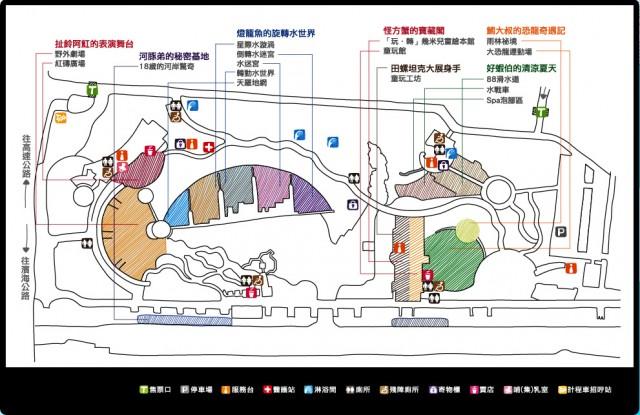 宜蘭童玩節2013童玩節園區地圖.jpg