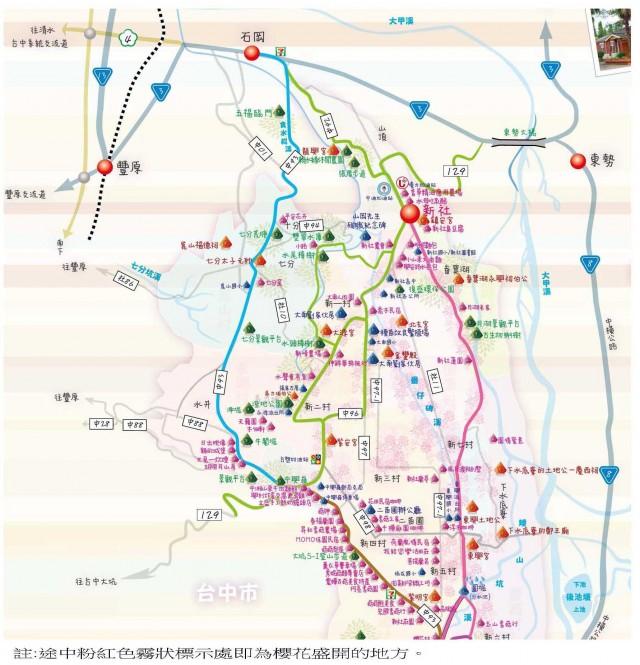 櫻木花道路線圖.jpg