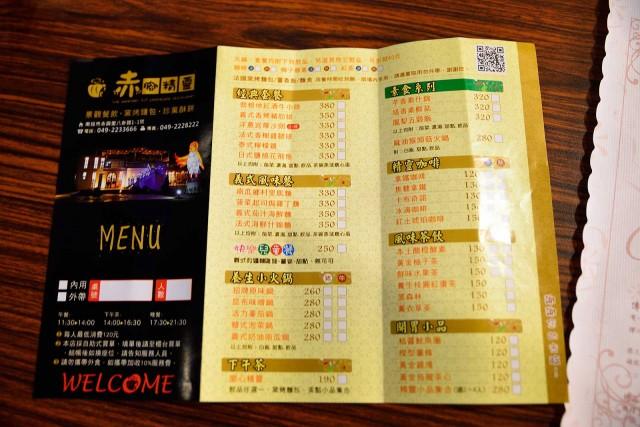 赤腳精靈窯烤麵包景觀餐廳DM.jpg