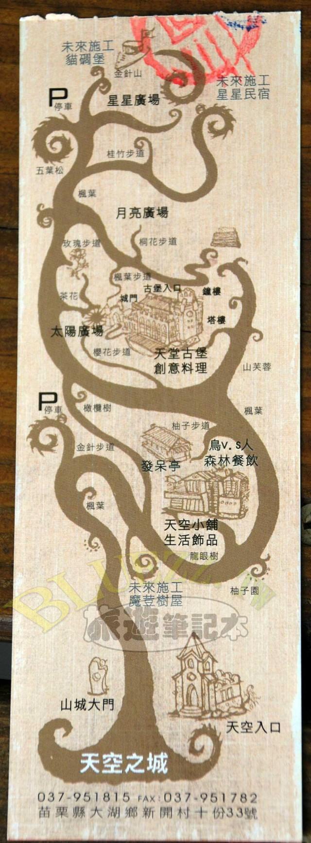 天空之城map.jpg