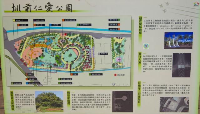 圳前仁愛公園導覽圖.jpg