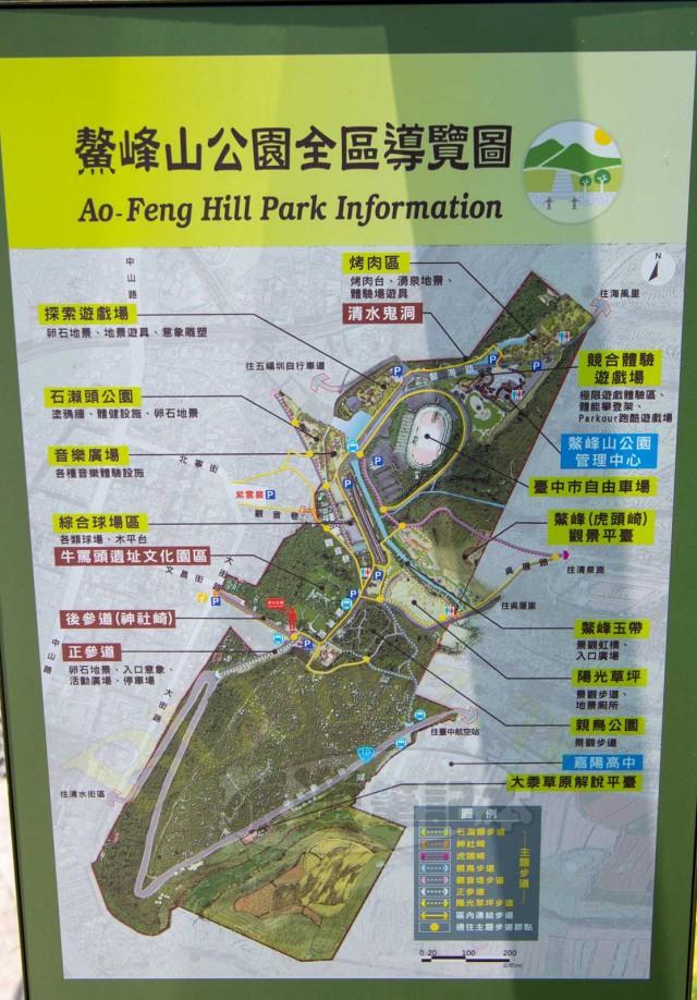 鰲峰山公園全區導覽圖