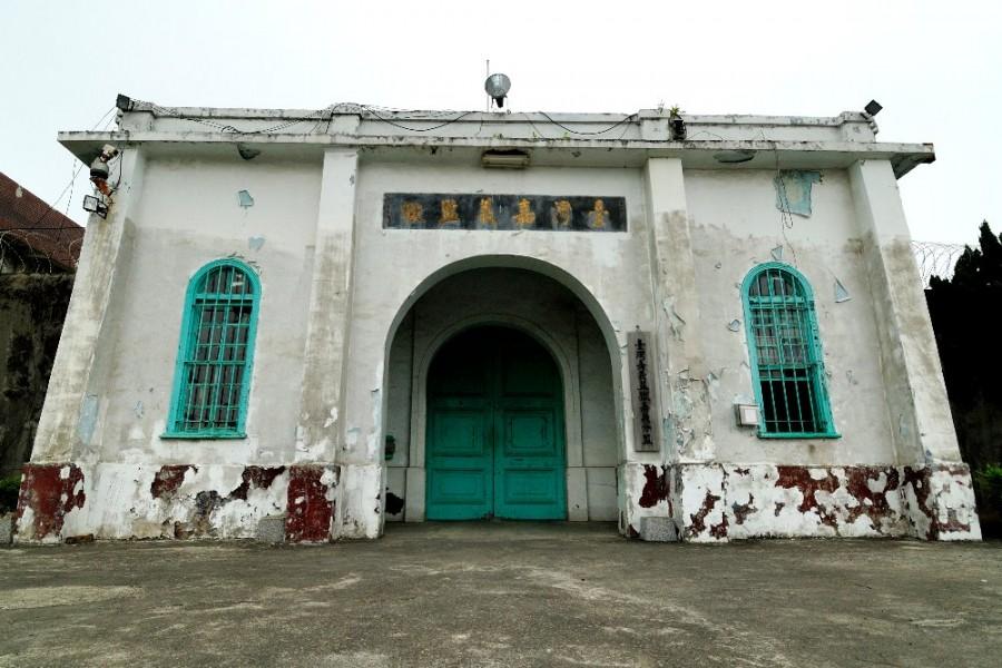 嘉義舊監獄