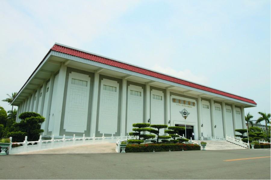 空軍軍官學校軍史館