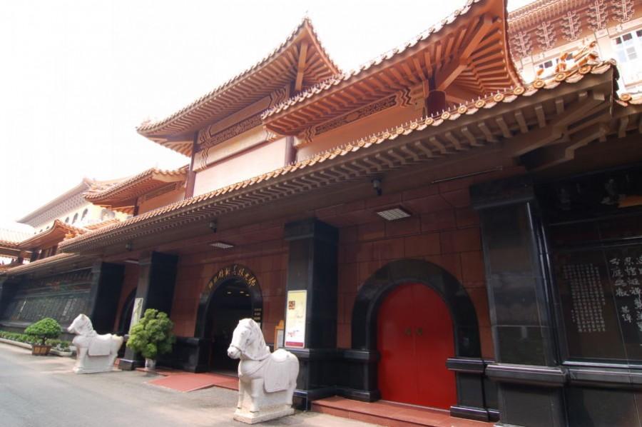 佛光緣美術館(總館)