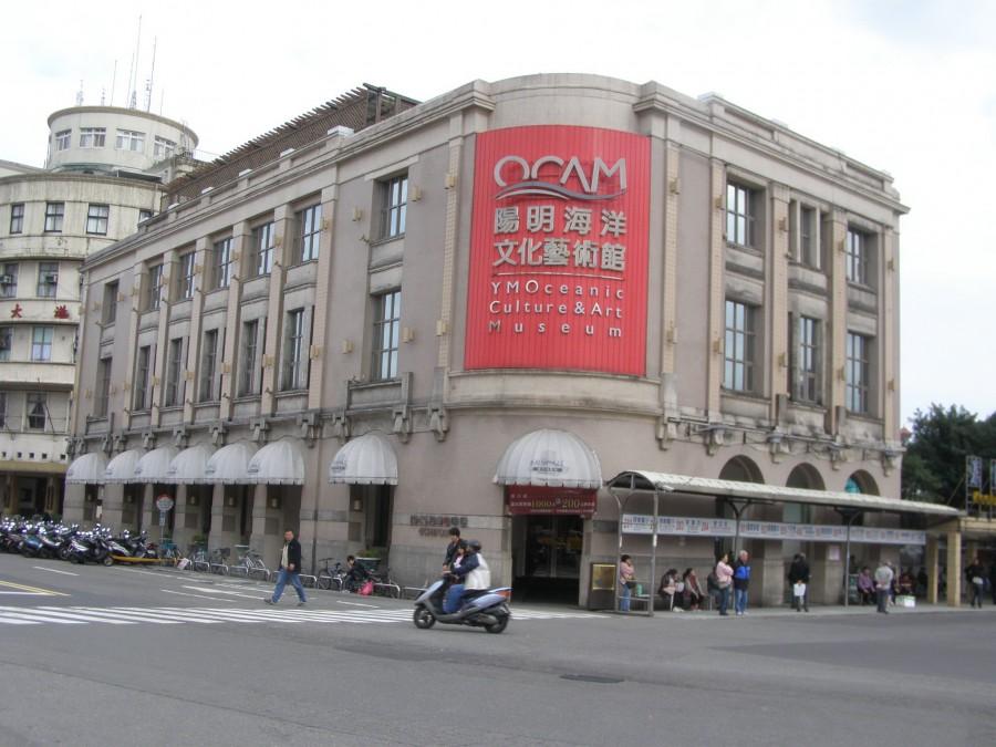 陽明海洋文化藝術館1