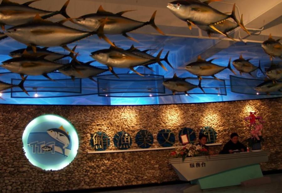 前鎮漁業文化館(魷漁館•鮪漁館)