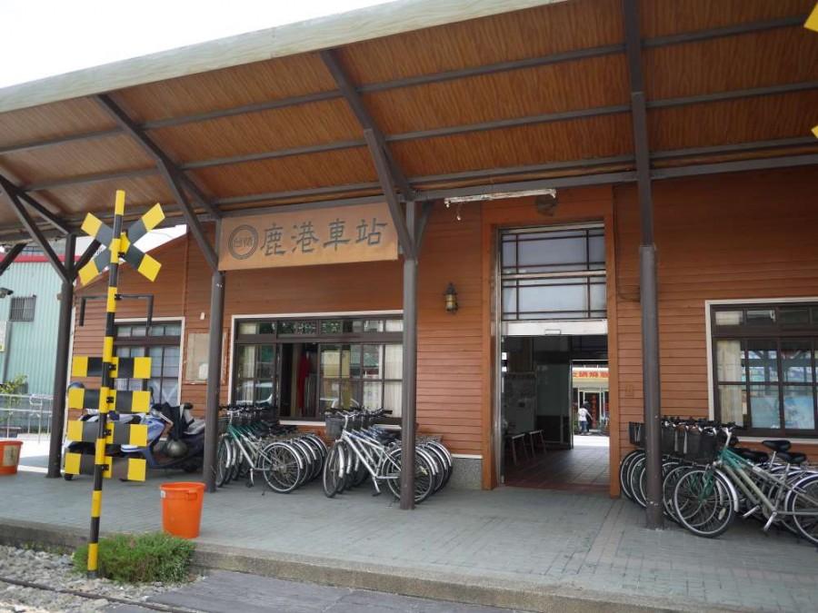 鹿港車站(四)