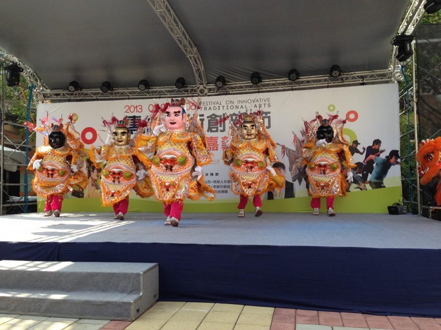 2013傳統藝術創新節開幕活動表演