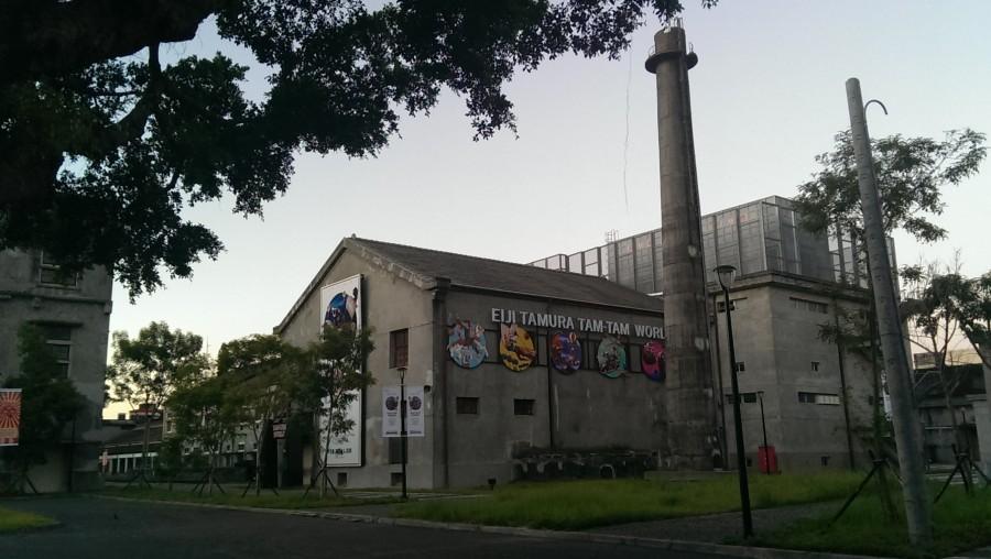 花蓮文化創意產業園區 第16棟 田村映二奇幻之旅美術館