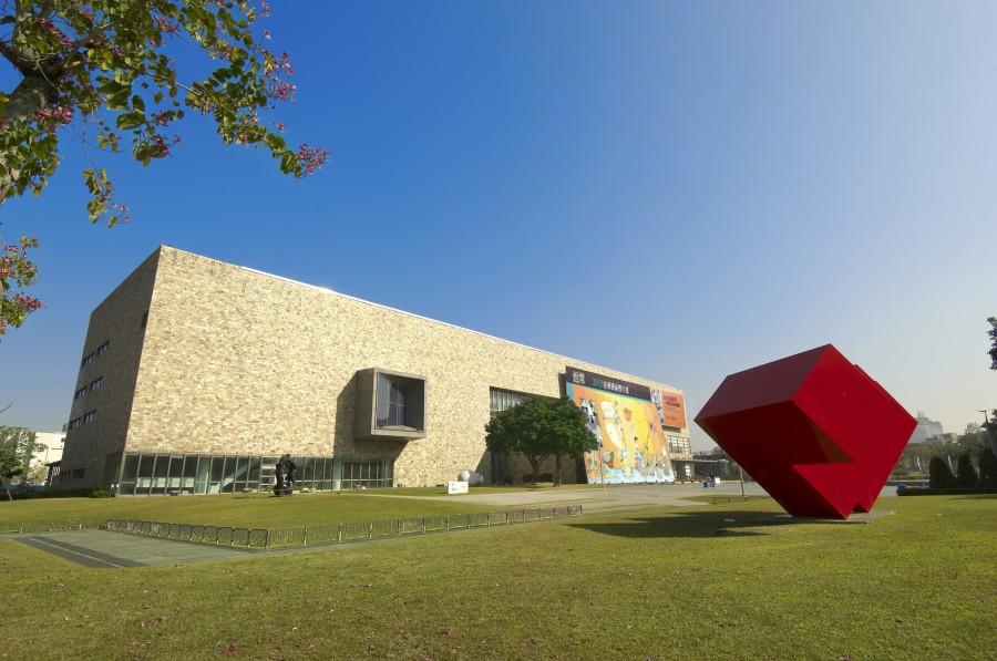 國立台灣美術館外觀