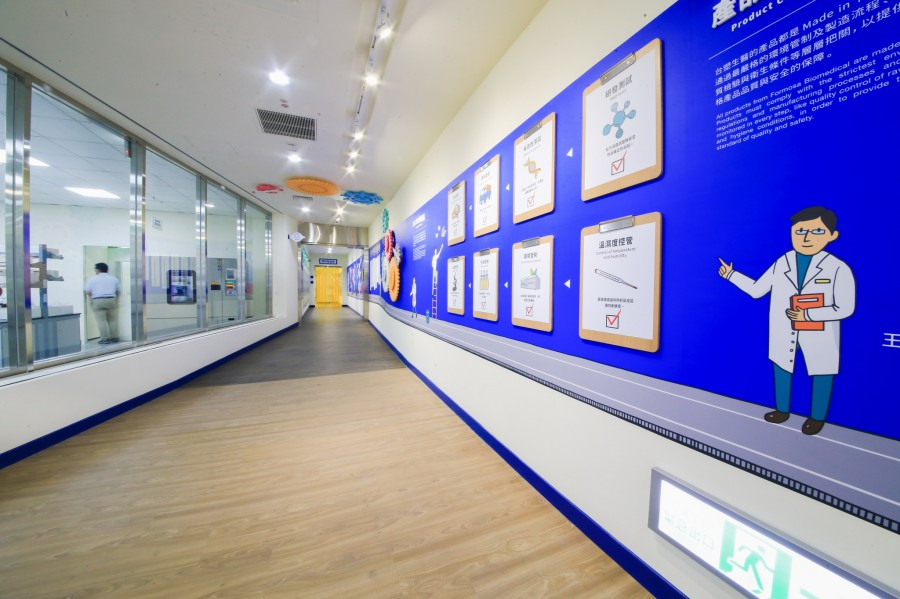 台塑生醫健康悠活館館內走廊